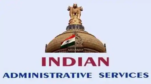 IAS Preparation delhi coaching