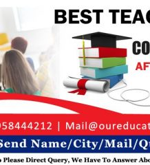 Best Teaching Course