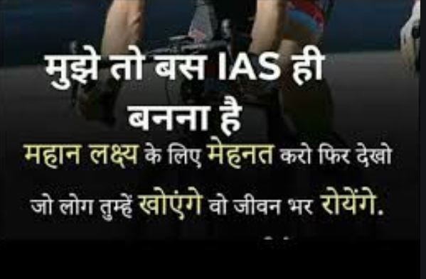 Top IAS Coaching Institute in Allahabad