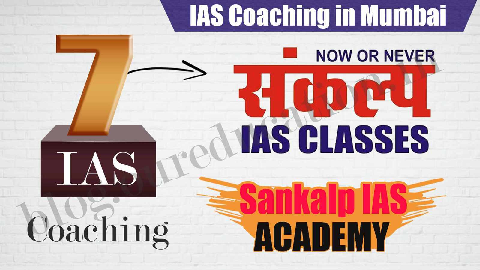 Top 10 IAS Coaching Institutes in Mumbai - UPSC Toppers Strategy